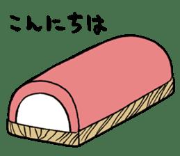 Sticker of Arawi Keiichi sticker #4274876