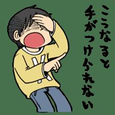 Sticker of Arawi Keiichi sticker #4274882