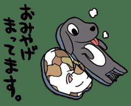Sticker of Arawi Keiichi sticker #4274884