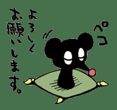 Sticker of Arawi Keiichi sticker #4274886