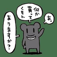 Sticker of Arawi Keiichi sticker #4274887