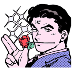 KOICHI-KUN sticker #4274930
