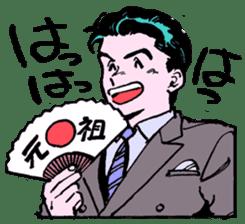KOICHI-KUN sticker #4274935