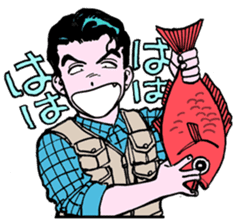 KOICHI-KUN sticker #4274938