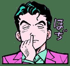 KOICHI-KUN sticker #4274943