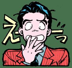 KOICHI-KUN sticker #4274945
