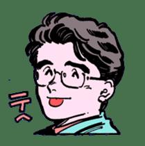 KOICHI-KUN sticker #4274958
