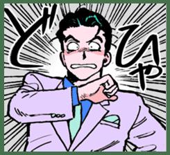 KOICHI-KUN sticker #4274965