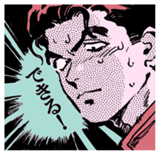 KOICHI-KUN sticker #4274966