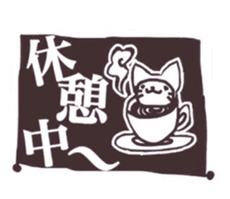 To you to work sticker #4275999