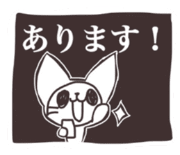 To you to work sticker #4276000