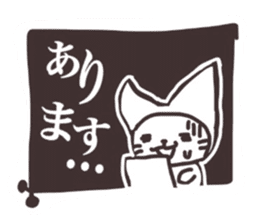 To you to work sticker #4276001