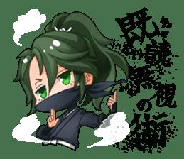 Cute Ninja - Japanese Anime sticker #4276024
