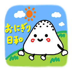 Sunny Day For Rice Balls