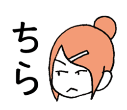 "JAPANESE GIRL ""ROKOKO"" sticker #4278249"
