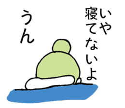 "JAPANESE GIRL ""ROKOKO"" sticker #4278251"