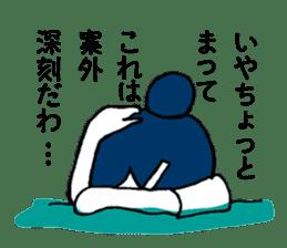 "JAPANESE GIRL ""ROKOKO"" sticker #4278258"