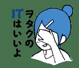 "JAPANESE GIRL ""ROKOKO"" sticker #4278261"