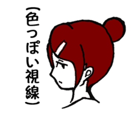 "JAPANESE GIRL ""ROKOKO"" sticker #4278262"