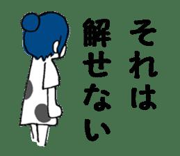 "JAPANESE GIRL ""ROKOKO"" sticker #4278264"