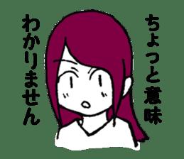 "JAPANESE GIRL ""ROKOKO"" sticker #4278267"