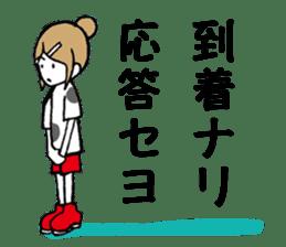 "JAPANESE GIRL ""ROKOKO"" sticker #4278272"
