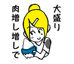 "JAPANESE GIRL ""ROKOKO"" sticker #4278273"