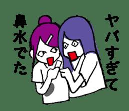"JAPANESE GIRL ""ROKOKO"" sticker #4278274"