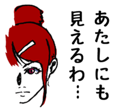 "JAPANESE GIRL ""ROKOKO"" sticker #4278283"