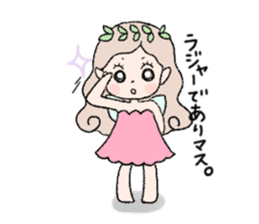 fairy Yoko & Hanao sticker #4278419