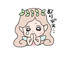 fairy Yoko & Hanao sticker #4278421