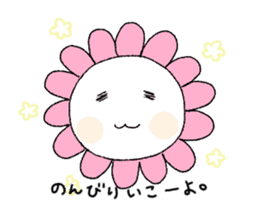 fairy Yoko & Hanao sticker #4278445