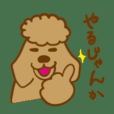 Hiroshima Dog Returns sticker #4278608
