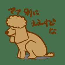 Hiroshima Dog Returns sticker #4278612