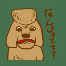 Hiroshima Dog Returns sticker #4278613