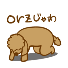Hiroshima Dog Returns sticker #4278617