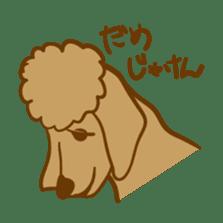 Hiroshima Dog Returns sticker #4278619