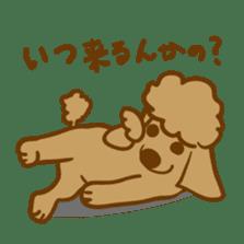 Hiroshima Dog Returns sticker #4278621