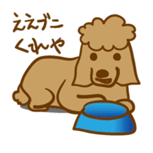 Hiroshima Dog Returns sticker #4278623