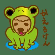 Hiroshima Dog Returns sticker #4278631