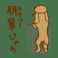 Hiroshima Dog Returns sticker #4278634