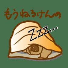 Hiroshima Dog Returns sticker #4278635