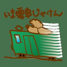 Hiroshima Dog Returns sticker #4278636