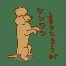 Hiroshima Dog Returns sticker #4278638