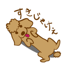 Hiroshima Dog Returns sticker #4278643