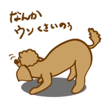 Hiroshima Dog Returns sticker #4278645