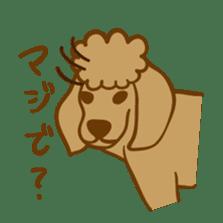 Hiroshima Dog Returns sticker #4278646