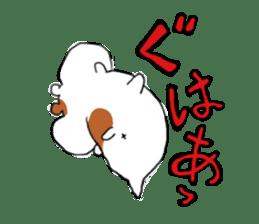 Greedy hamster sticker #4278707