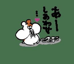 Greedy hamster sticker #4278718