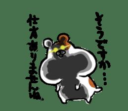 Greedy hamster sticker #4278724